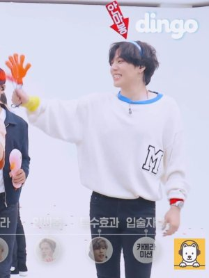 Cute Letter M Sweater | Yugyeom – GOT7