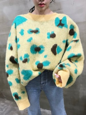 Minhyuk – MONSTA Yellow Sweater With Leopard Pattern X (7)
