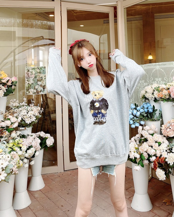 Bear Printed Sweatshirt | Nayeon -Twice
