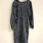 Denim Front Slit Dress | Jihyo – Twice