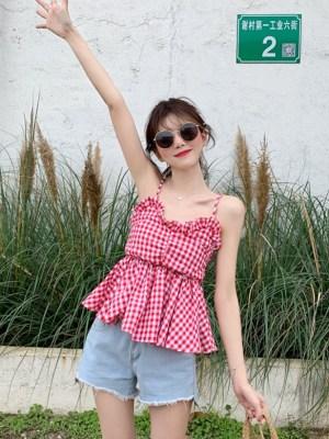 Dahyun Sleeveless Red Checkered Top (4)