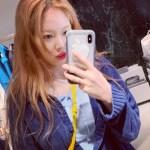 Sleeveless Light Blue Top With Ribbon   Hyuna