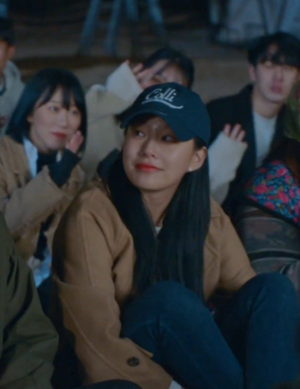 Short Wool Coat | Kang Soo Jin – True Beauty