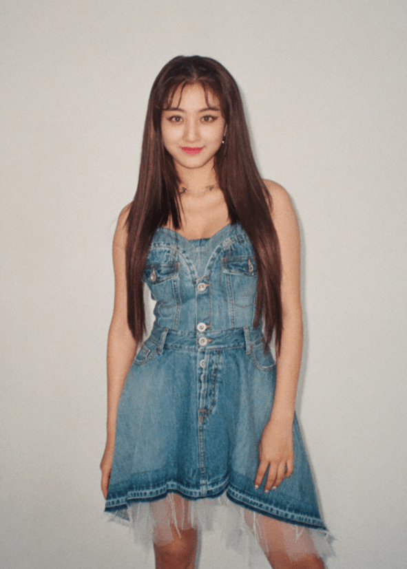 Tulle Trim Denim Dress | Jihyo – Twice