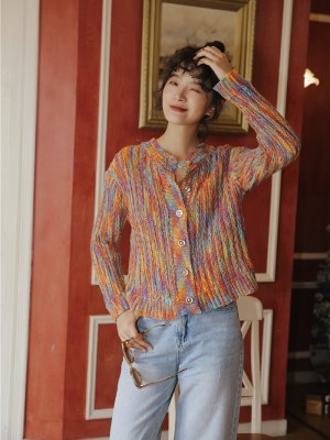 Wheein – Rainbow Knit Cardigan (5)