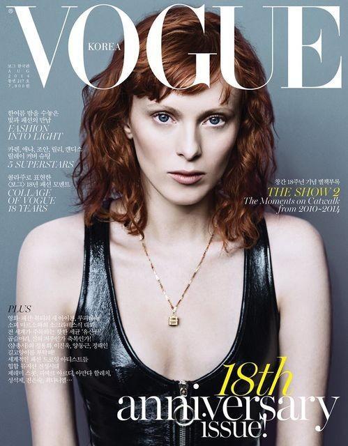 Karen Elson VOGUE Ukraine #9 2014 Mila Kunis Julia Nobis Madison Headrick
