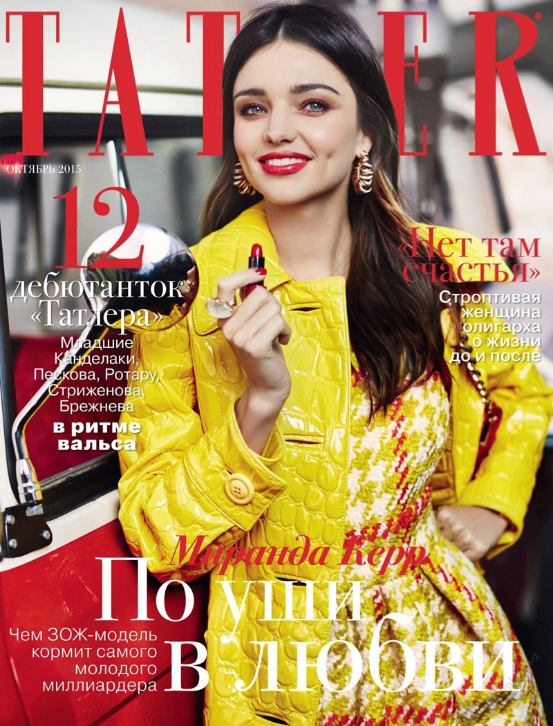 Miranda Kerr on Tatler Russia October 2015 cover