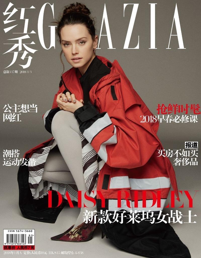 Daisy Ridley on Grazia China January 2018 Cover