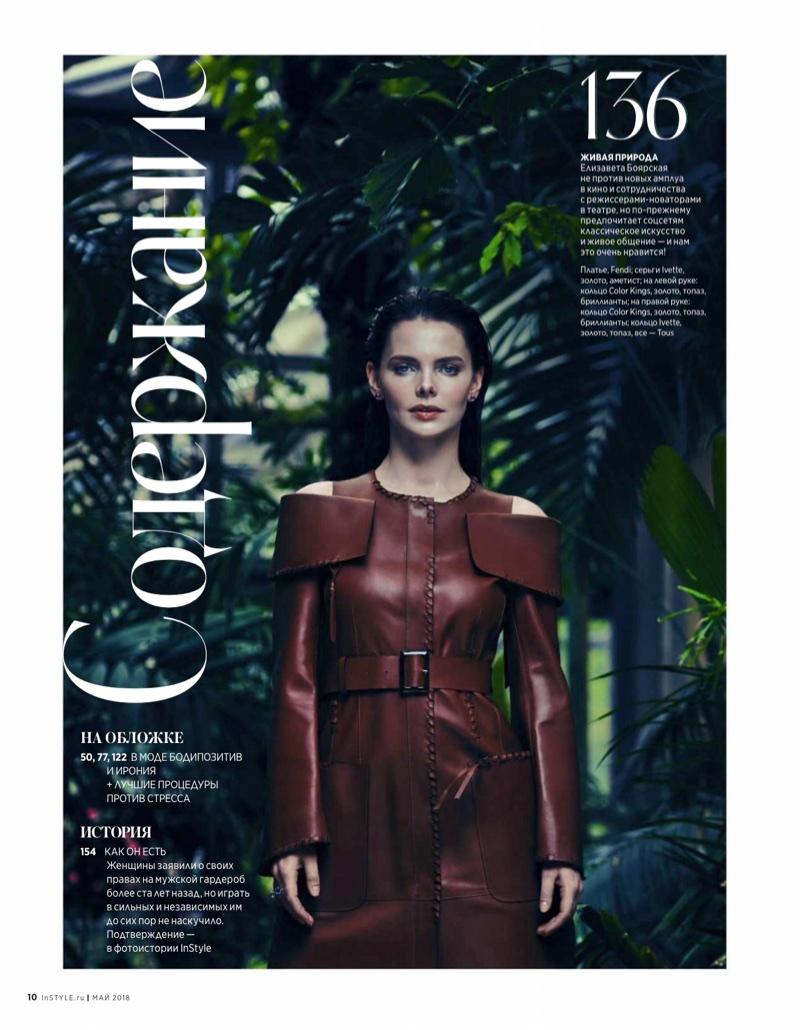Actress Elizaveta Boyarskaya wears Fendi dress