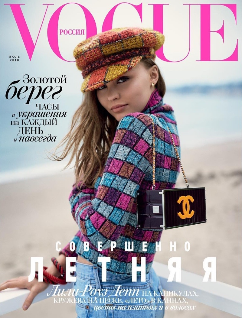 Lily-Rose Depp on Vogue Russia July 2018 Cover