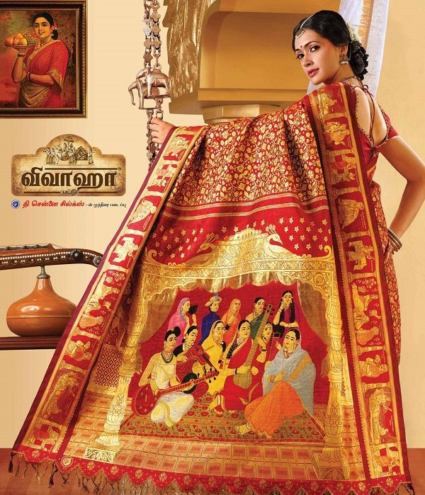 World's Most Expensive Saree now in Guinness Book of World ...