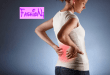 how to remove quick back bone pain How To Remove Quick Back Bone Pain zzzzzzzzzzzzzzzzzzzzzzzz