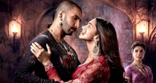 bajirao mastani the latest notice madhya pradesh government Bajirao Mastani the latest Notice Madhya Pradesh Government 401138 bajirao mastani poster
