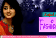 sajal ali cute pakistani actress biography Sajal Ali Cute Pakistani Actress Biography Sajal Ali Cute Pakistani Actress Biography