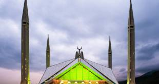 islamabad appointments transfers the high level of bureaucracy Islamabad Appointments Transfers the High Level of Bureaucracy Faisal Masjid on 27th Ramadan