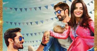 janaan movie Janaan Movie Janaan Movie