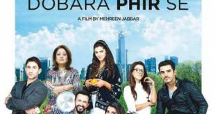 Dobara Phir Se Pakistani Movie dobara phir se pakistani movie Dobara Phir Se Pakistani Movie Dobara Phir Se Pakistani Movie