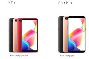 2 new smartphones like Oppo's iPhone X 2 new smartphones like oppo's iphone x 2 New Smartphones like Oppo's iPhone X 2 new smartphones like Oppos iPhone X