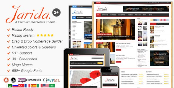 Download Jarida Premium Wp Theme Free download jarida premium wp theme free Download Jarida Premium Wp Theme Free Download Jarida Premium Wp Theme Free
