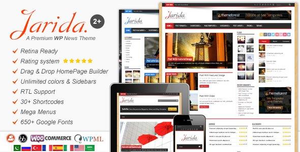 Download Jarida Premium Wp Theme Free download jarida premium wp theme free Download Jarida Premium Wp Theme Free Download Jarida Premium Wp Theme Free