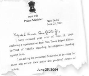 tehelka_PM's letter