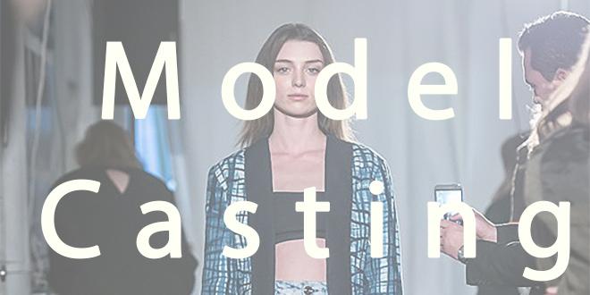 Model Casting Berlin 2017