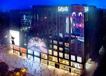 Galeries Lafayette back in China after 15 years