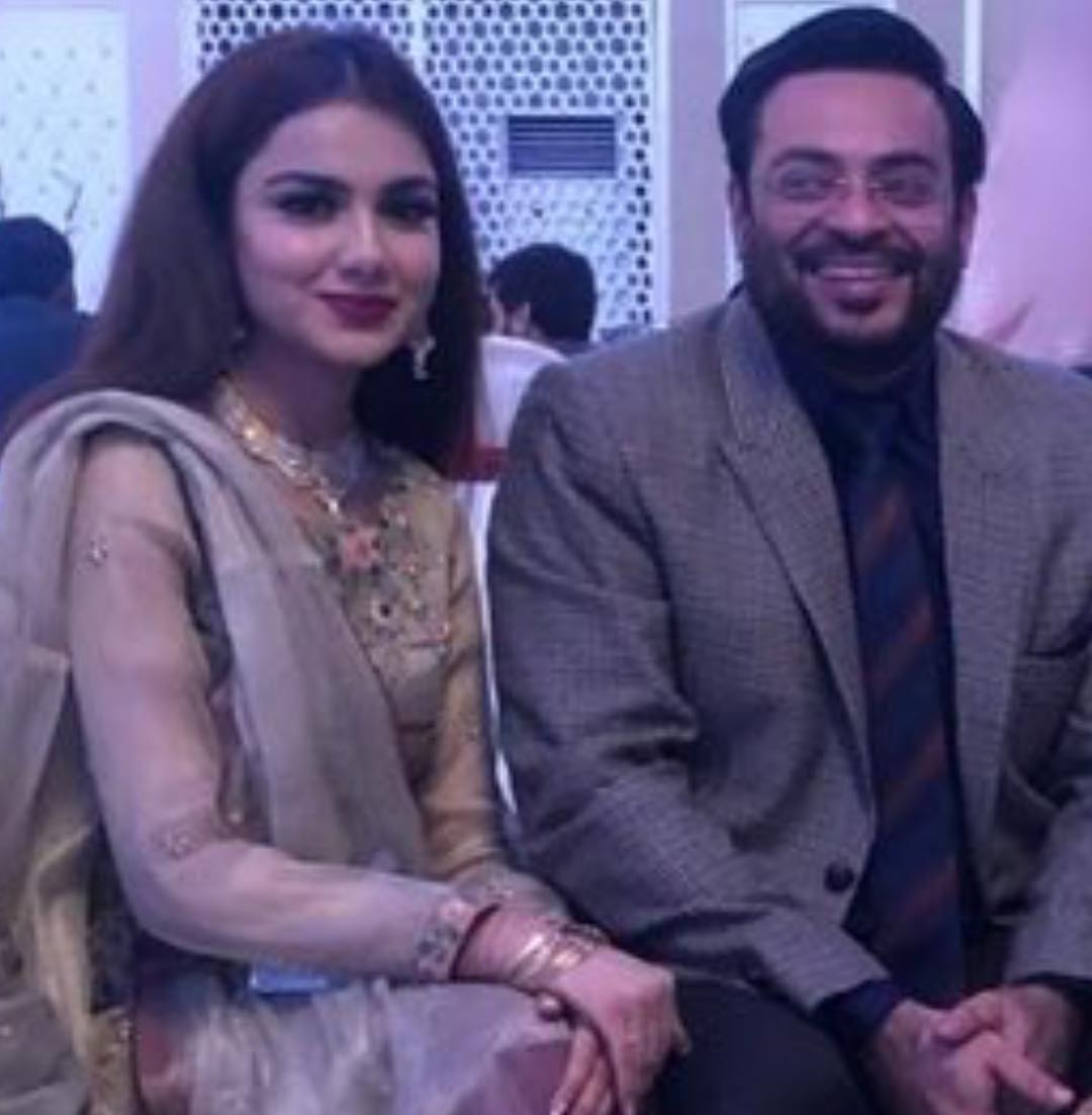 Amir Liaquat and His Second Wife Syeda Tuba Gorgeous Photos at a Wedding Function