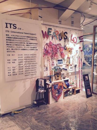 its-tokyo-img_5378