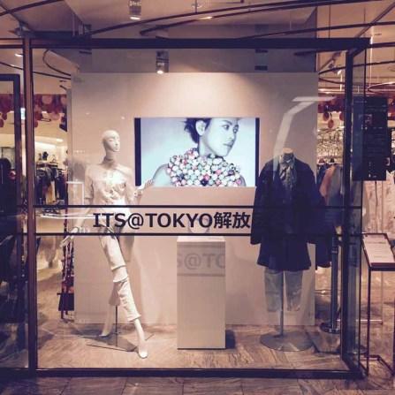 its-tokyo-img_5397