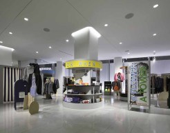 Comme des Garcons shop at Nordstrom Men's Store NYC (PRNewsfoto/Nordstrom, Inc.)