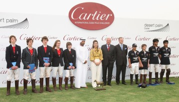HRH Princess Haya Bint Al Hussein poses with young polo players