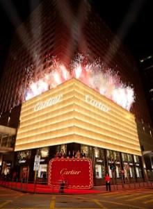 HONG KONG - NOVEMBER 26: Cartier Flagship Opening on November 26, 2010 in Hong Kong. (Photo by Cartier)