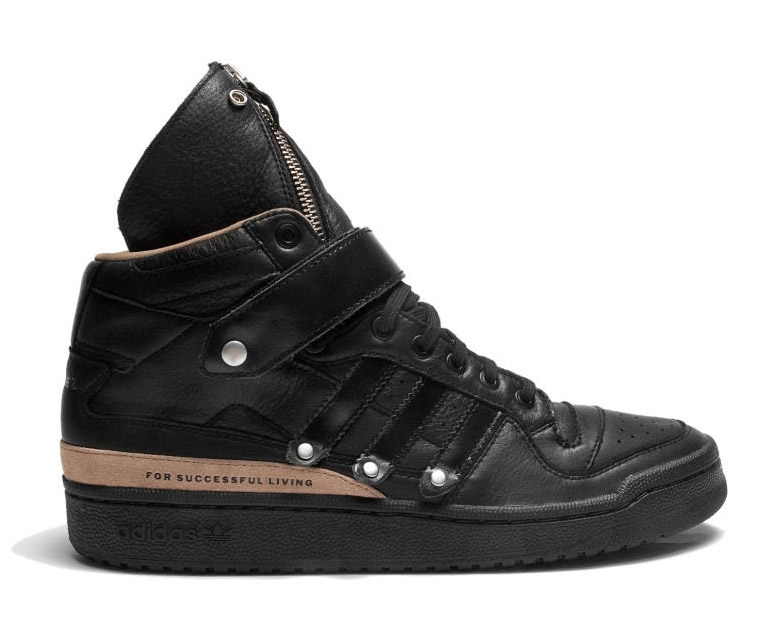 46e0c1e0d Introducing  adidas Diesel Limited Edition Sneaker Series