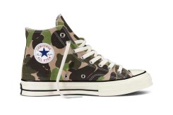 Chuck_Taylor_All_Star_70_Candied_Ginger_27695
