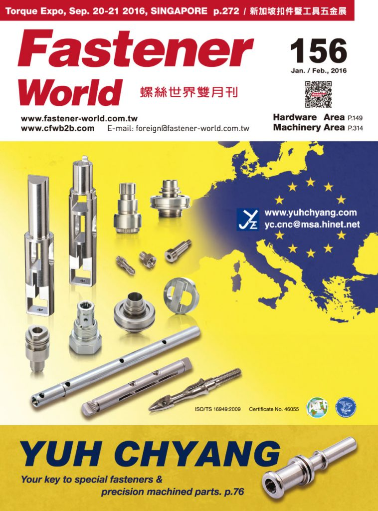 fastener world jan feb 2016 cover