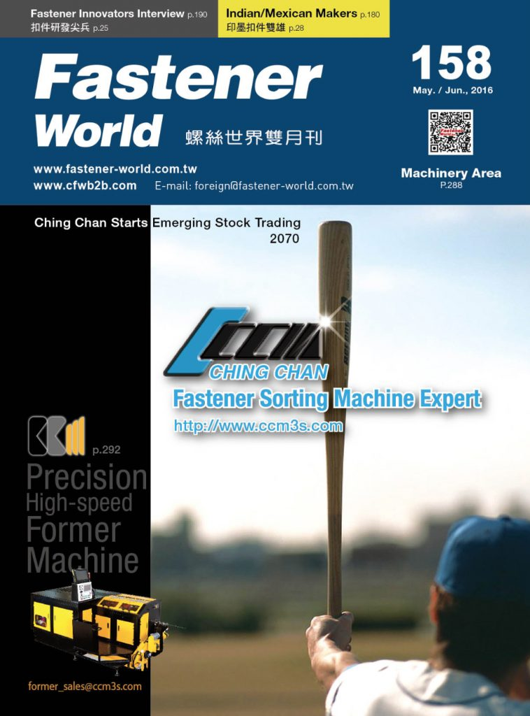 fastener world may june 2016 cover
