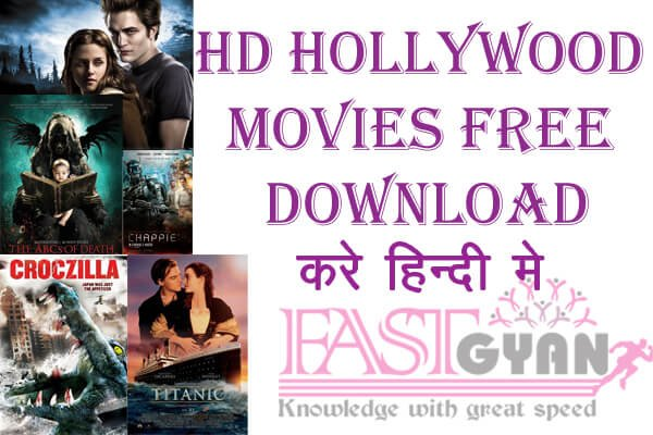 hollywood movies free download in hd