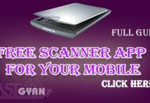 Free Scanner App Se Mobile Ko Banaye Scanner