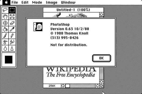 Screenshot of Photoshop Version 0.63