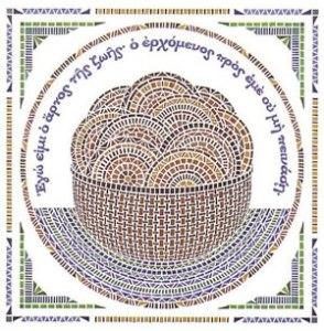 Ancient Bread of Life Mosaic