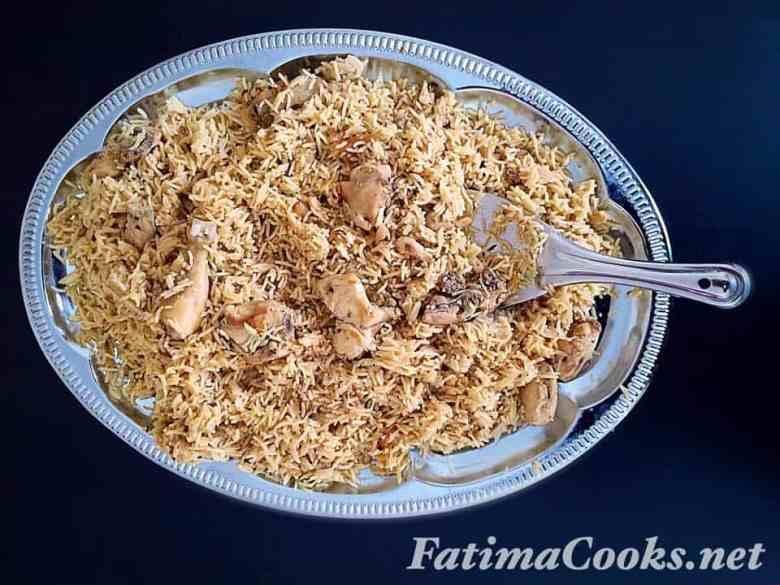Chicken Pilau Pakistani Style