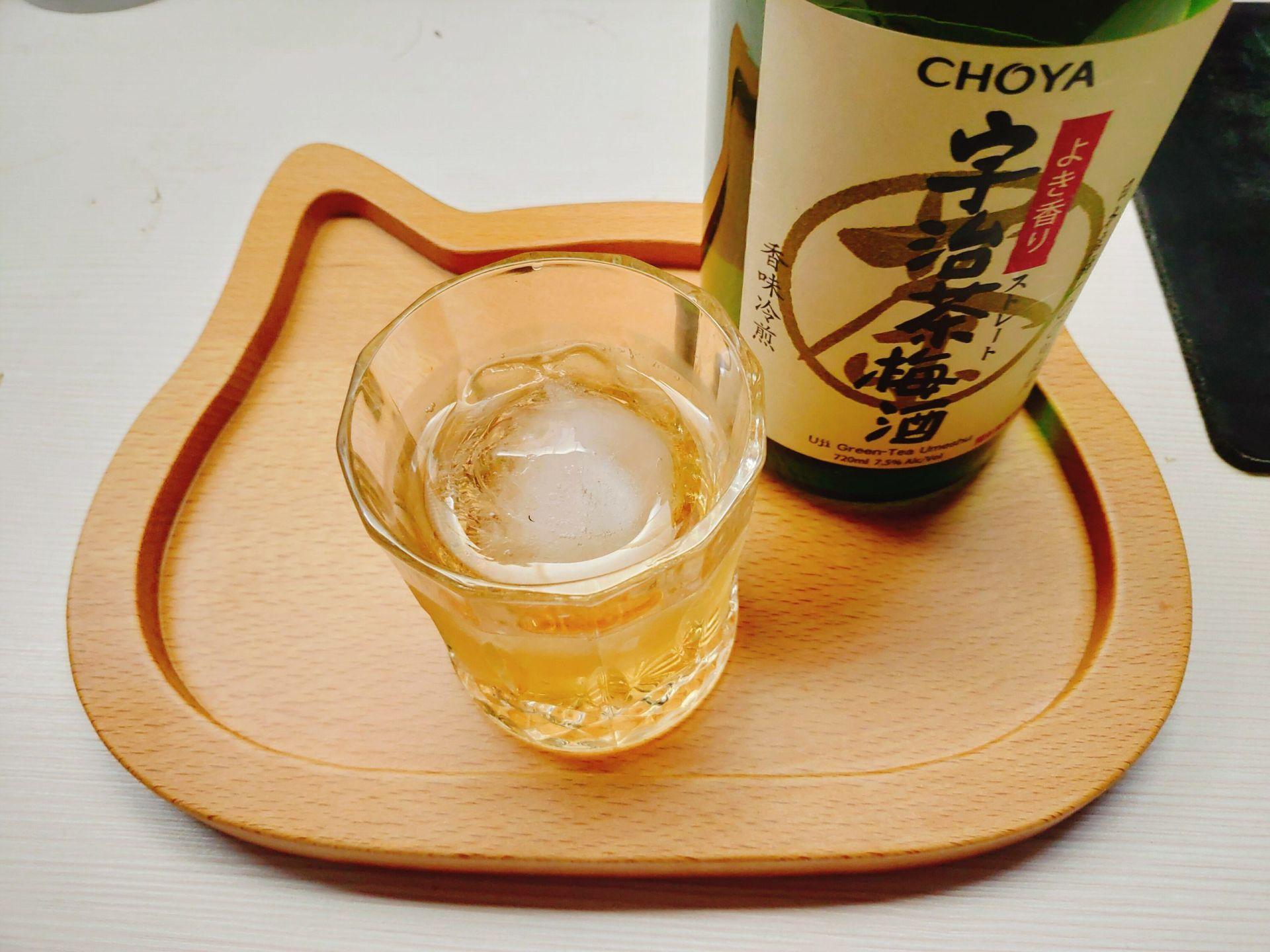蝶矢宇治茶梅酒