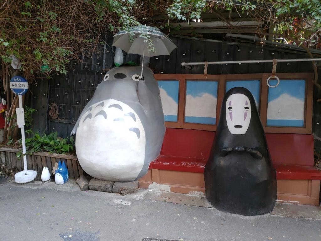 立體龍貓公車站