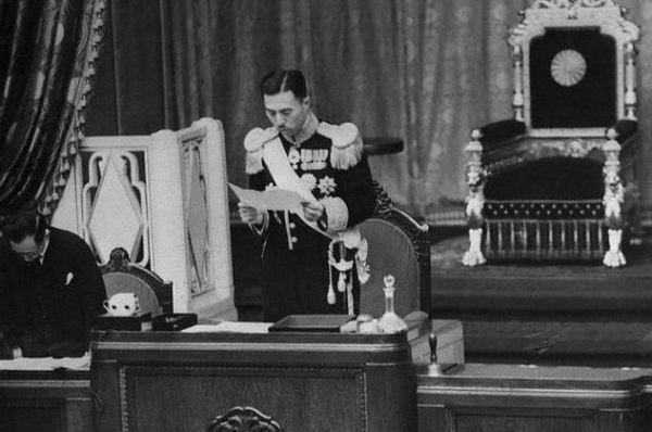 Prince Fumimaro Koneo Reading Paper