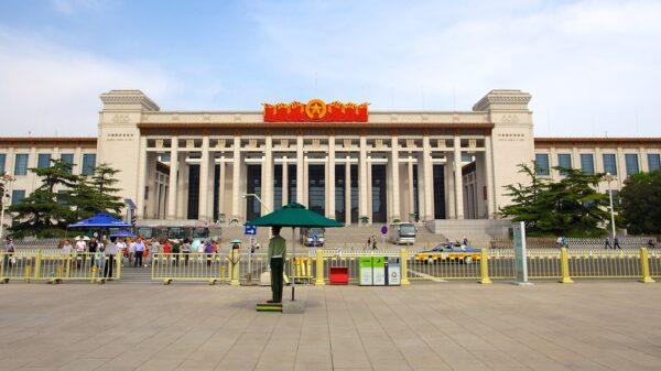Tiananmen-Square-40991