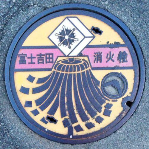 Bueiros-no-Japão-6