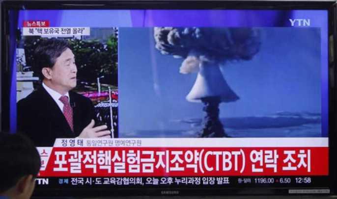 escalation--north-korea-test-super-massive-hydrogen-bomb