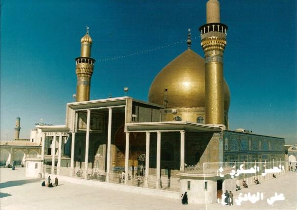 Al_Askari_Mosque