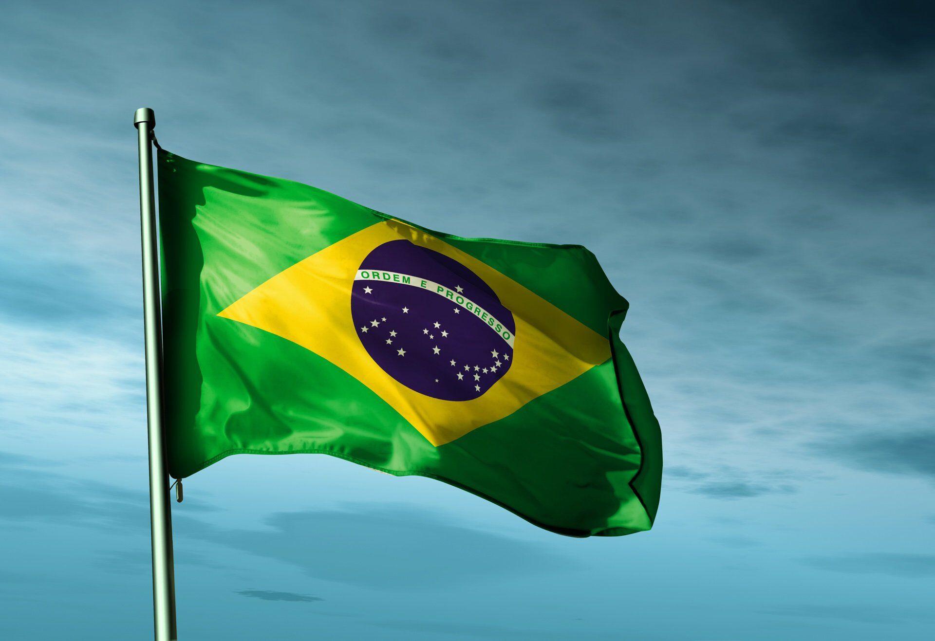 8 curiosidades que você não sabia sobre a bandeira do Brasil